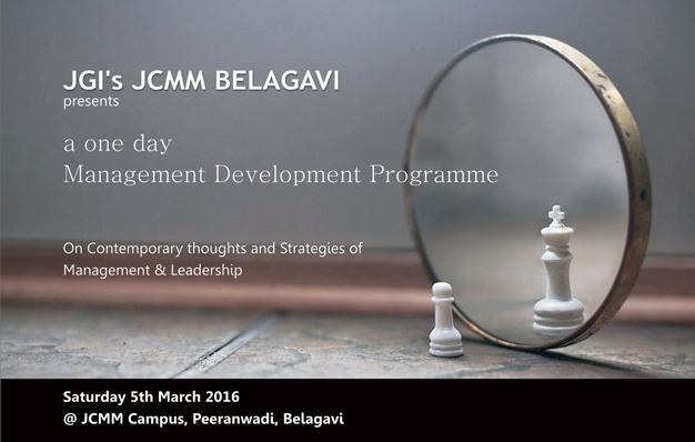 Management Development Programme (MDP)