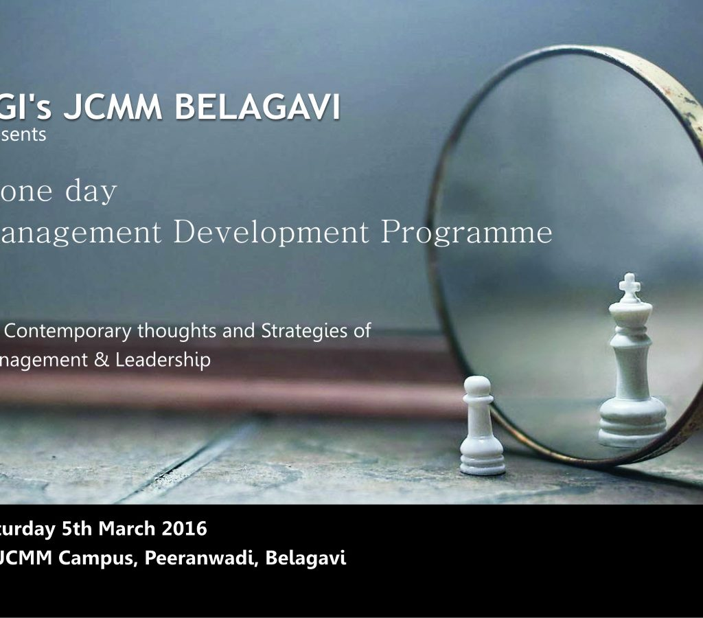 Management Development Program (MDP)