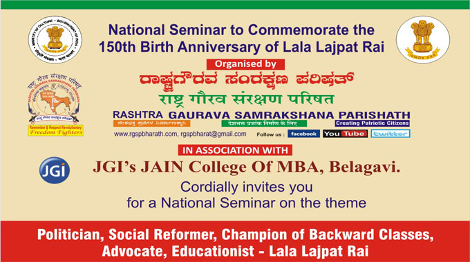 Commemoration Of 150th Birth Anniversary Of Lala Lajpat Rai