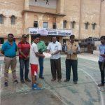 RCU University Blue Sohel Patel